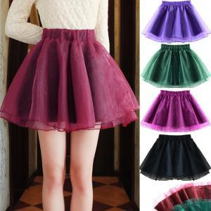 High Waist Slim Organza Skirts