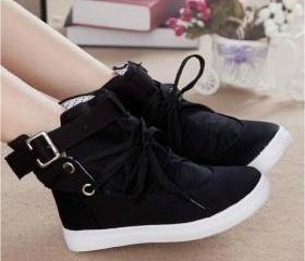 Lace High-Top Canvas..