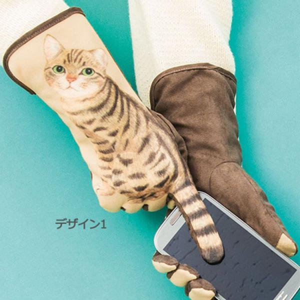cartoon cat gloves